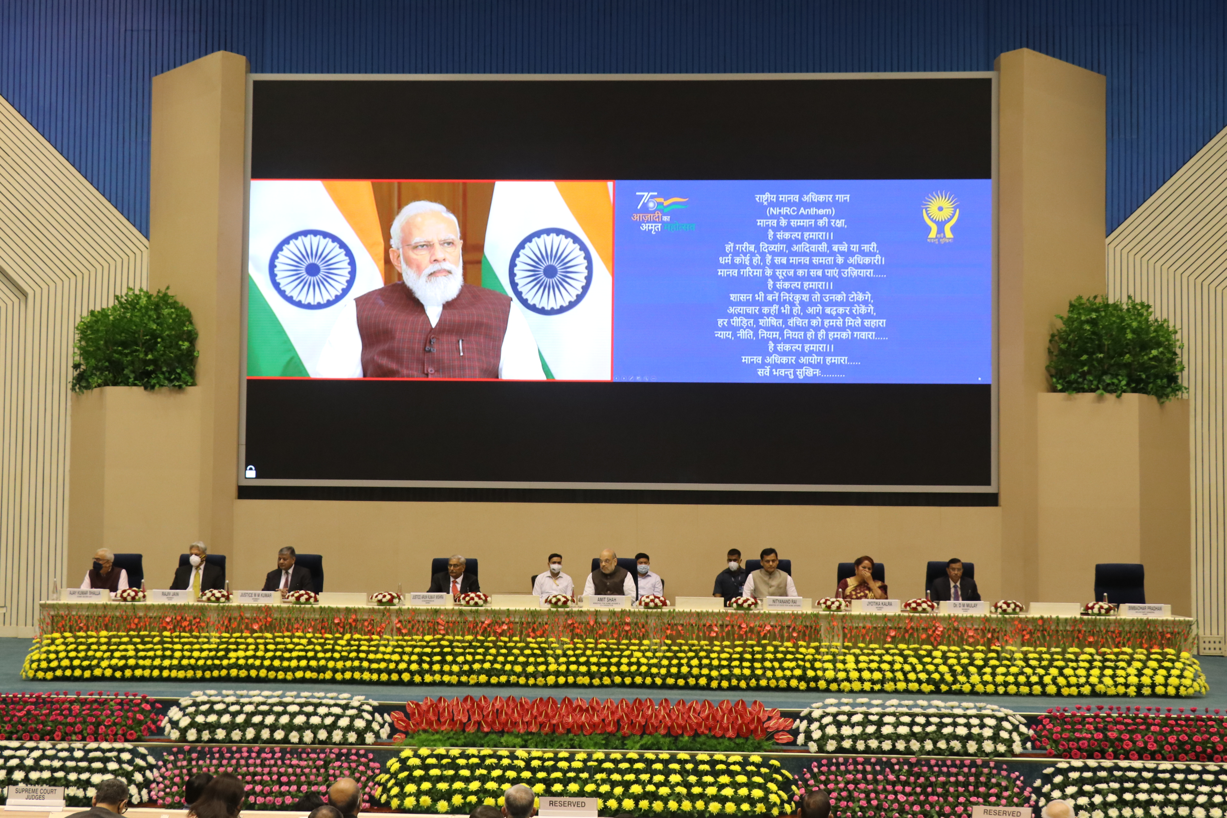 Prime Minister Addresses on NHRC's Foundation Day (12.10.2021)