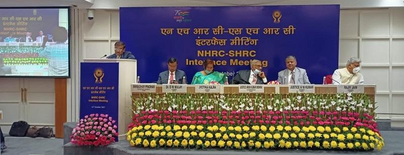 NHRC-SHRC interface meeting